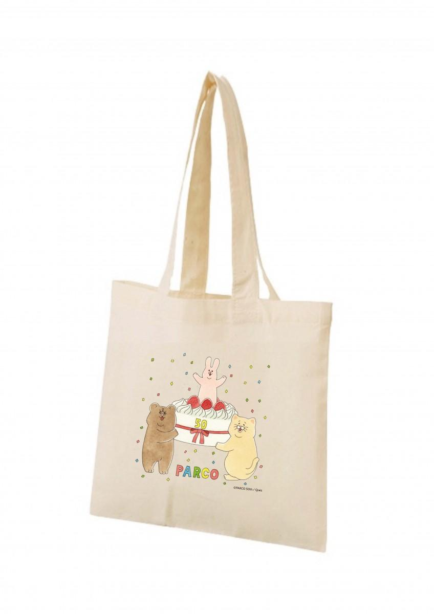 キューライスさんの「オリジナルバッグ」© PARCO 50th / Qrais ※キューライスさんのイラストです。※画像はイメージです。