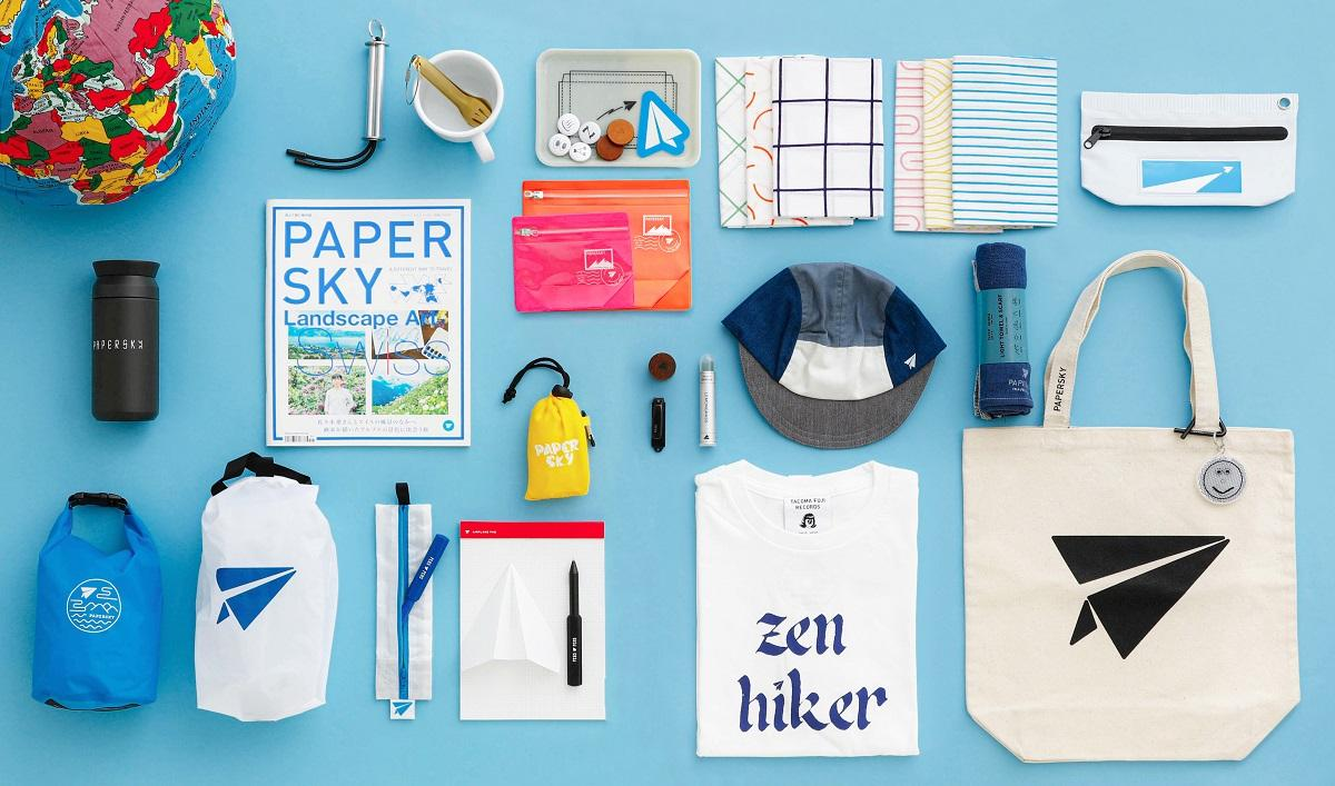 「PAPERSKY TRAVEL TOOLS」の商品