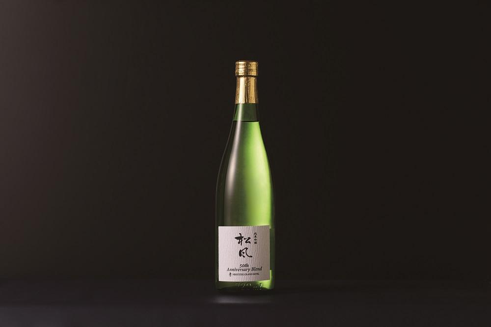 オリジナル純米酒「松風」