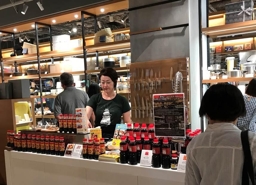 「六本松 蔦屋書店」で「ニワカそうす」イベント過去開催の様子