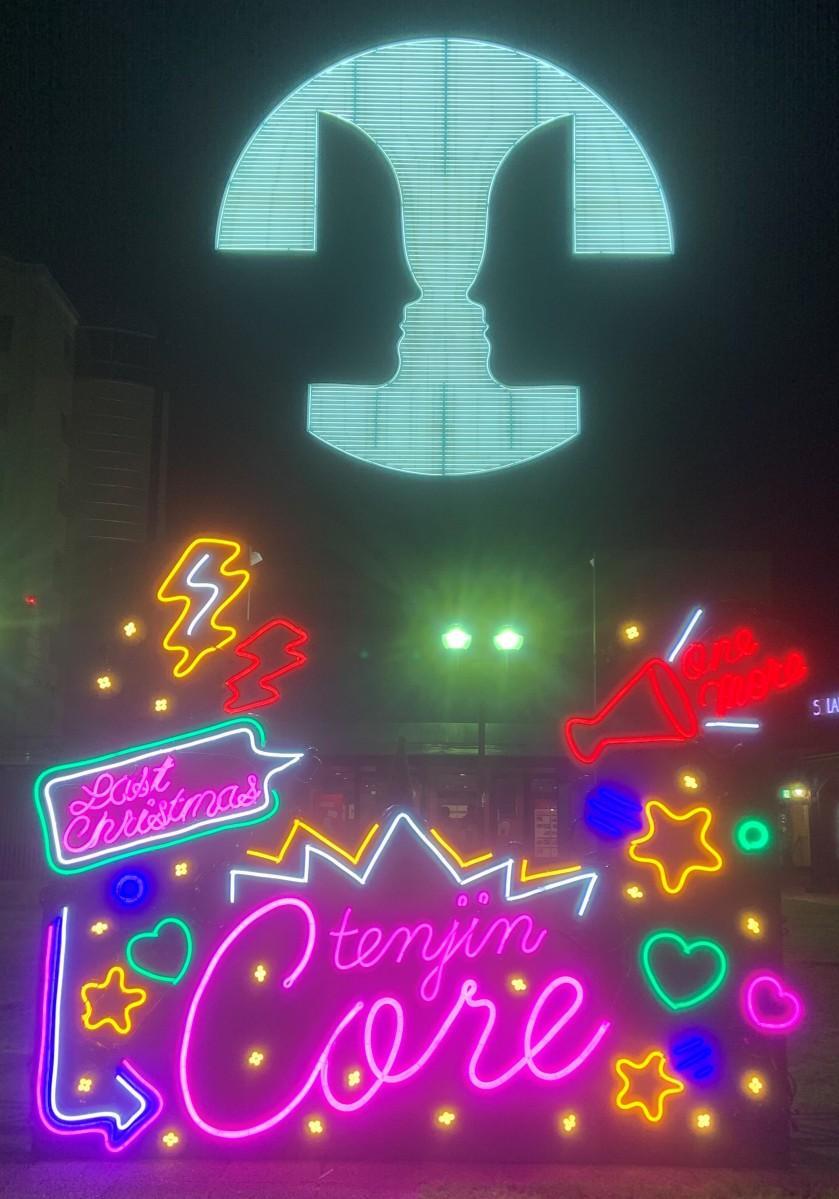 天神コア屋上芝生広場の記念フォトスポット