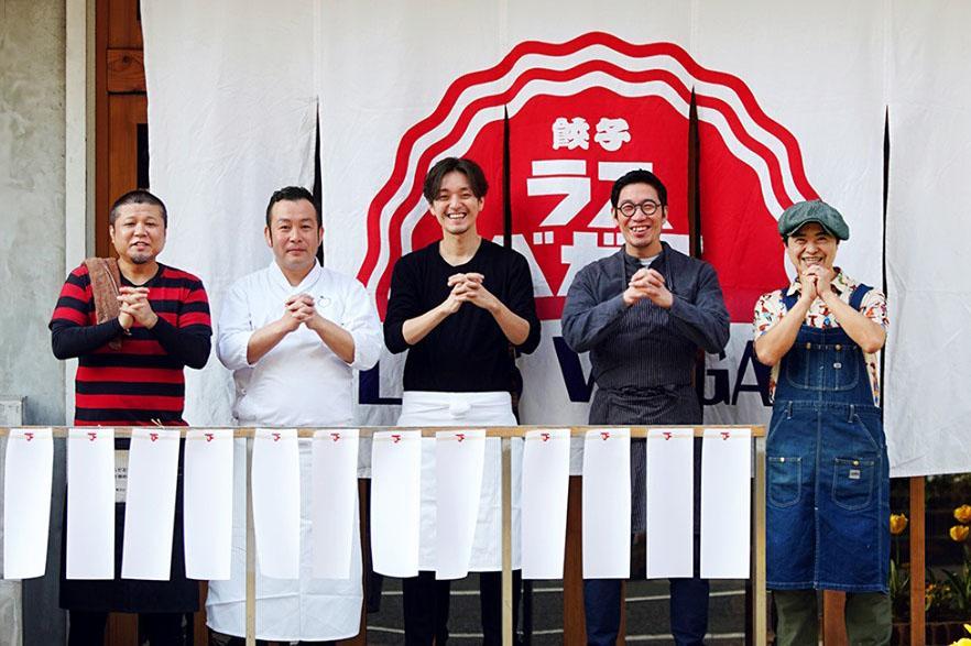 参加飲食店の代表者、左から「クボカリー」「赤坂こみかん」「炉端 百式」「餃子のラスベガス」「そいさぼ」
