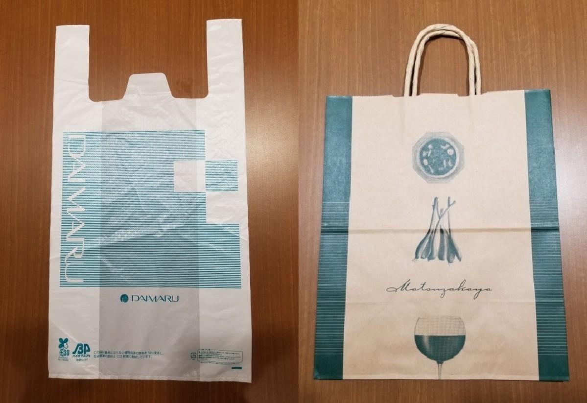 大丸オリジナルレジ袋(左)、大丸・松坂屋オリジナル食品用手提げ袋