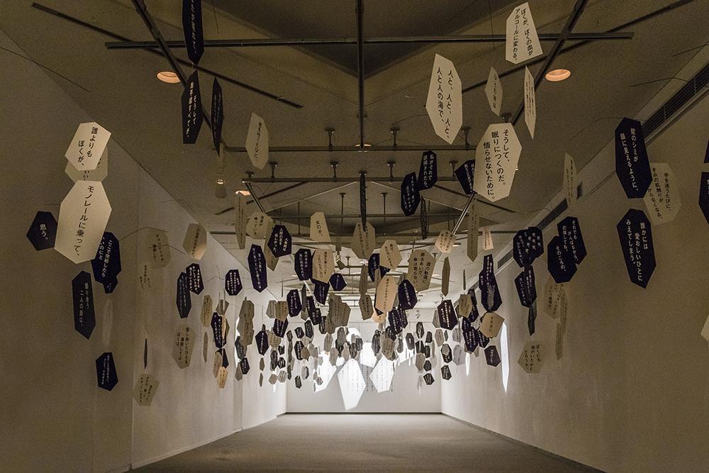 「最果タヒ 詩の展示」展示風景(横浜美術館、2019年) 撮影:山城功也