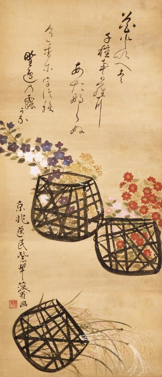 「秋の名品展」 尾形乾山《花籠図》(重要文化財)江戸時代 18世紀