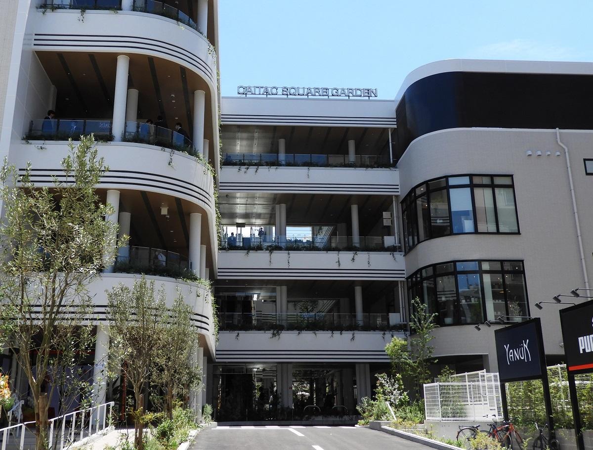 天神経済新聞、2020年年間PV1位は、「福岡・警固に複合商業施設『カイタック スクエアガーデン』開業へ」