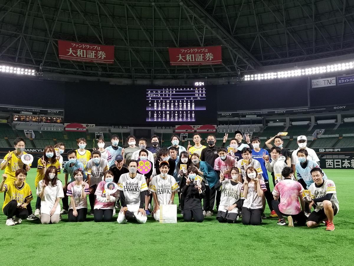 新垣さんが参加した明治産業社内イベントの様子