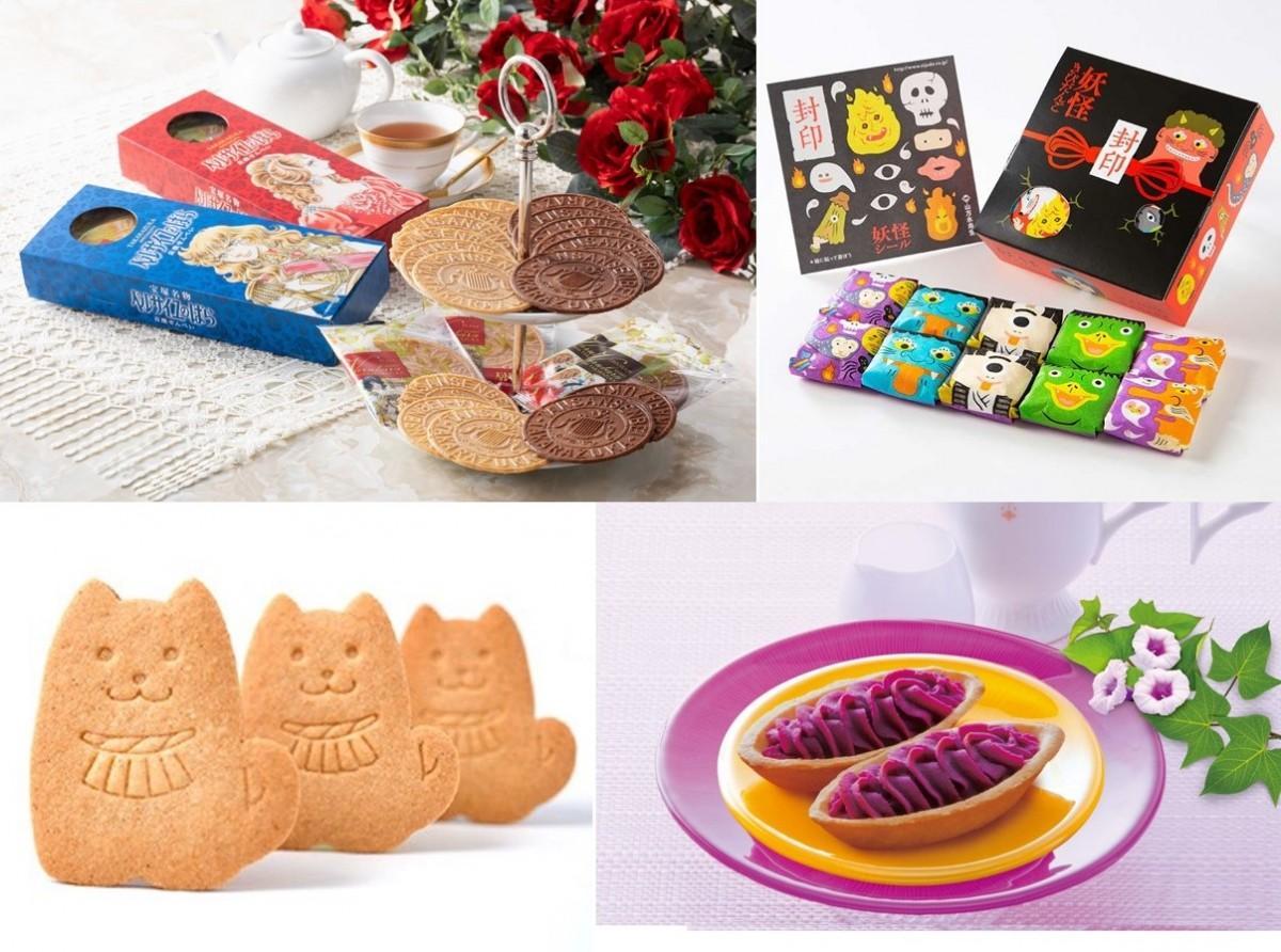 全国の土産菓子