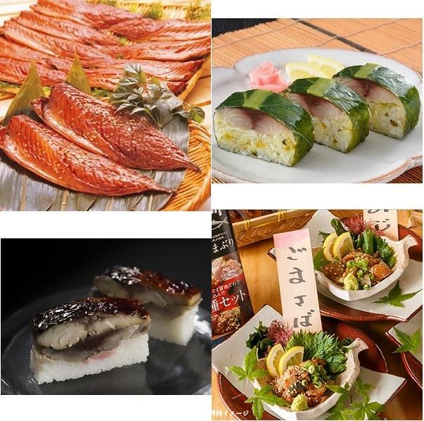 (左上から時計回りに)「サバみりん」、「高菜巻き鯖寿司」、「博多名物ごまさば」、「三太郎の極上鯖寿司」