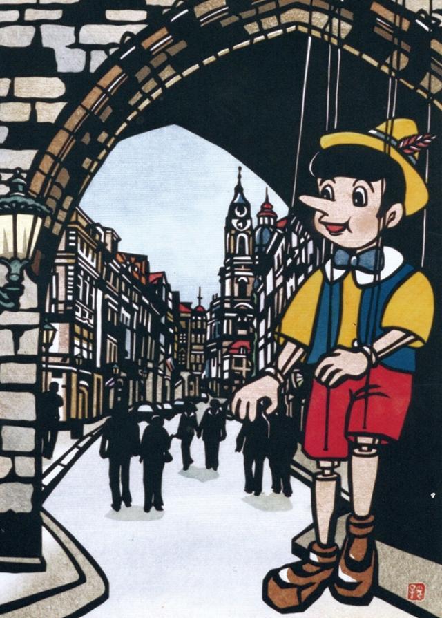片山みつこさんの作品「ピノキオのいる街(チェコ)」