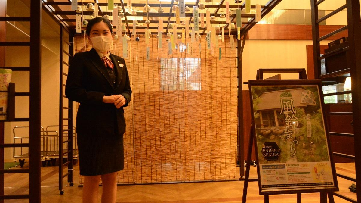 「西鉄グランドホテル」ロビーの風鈴展示