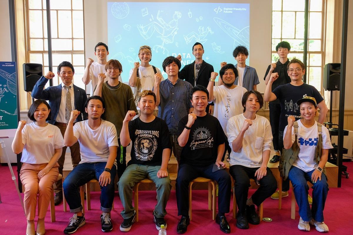 プログラムの協力企業メンター・講師らと高島宗一郎市長