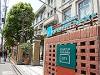 旧大名小校舎に創業支援施設「福岡グロースネクスト」 グッデイ×ミンネのDIY空間も