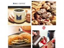 岩田屋本店でコーヒーとパンを集めた「グッドコーヒーフェスト&パンマルシェ」