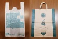 大丸・福岡天神店、6月から大丸・松坂屋オリジナルレジ袋、食品用手提袋を有料化