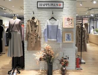 福岡三越に集英社公式ファッション通販サイトのリアルショップ 九州初出店