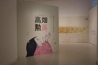 福岡市美術館で「高畑勲展」 制作ノートや絵コンテなど1000点超