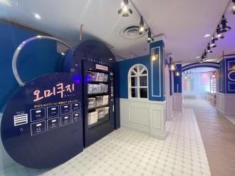福岡パルコに韓国コンテンツのアンテナショップ ドラマイメージした店内など
