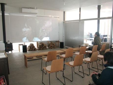 元縫製工場を改修した上映会会場のサテライトオフィス