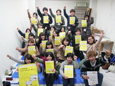 徳島から被災地へと向かう学生たち