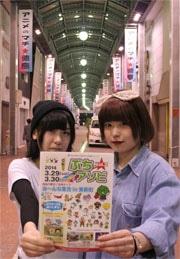 徳島の商店街でイベント「ぷちアソビ」-「マチ★アソビ」番外編として開催