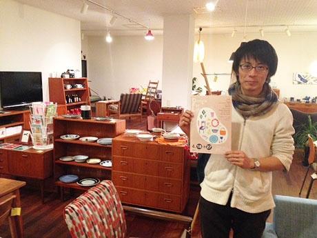 デザインの楽しさを話す香川さん