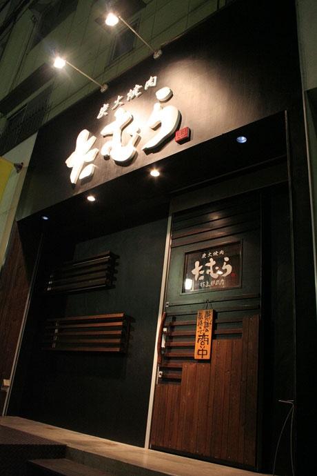 チュートリアル徳井さんの「ヘルシー徳井飯」は徳島店限定で提供する