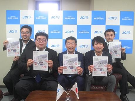 徳島青年会議所メンバー
