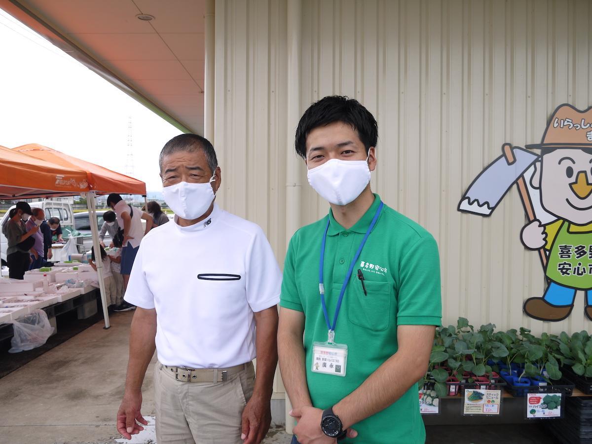 喜多野安心市の廣永正幸社長(左)と廣永工専務(右)