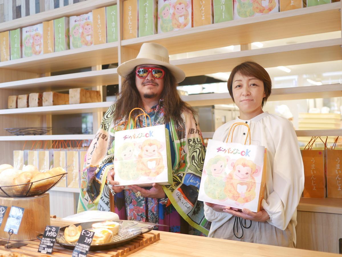 「チンパンジーOK」店主の流谷かおりさん(右)とベーカリープロデューサーの岸本拓也さん(左)