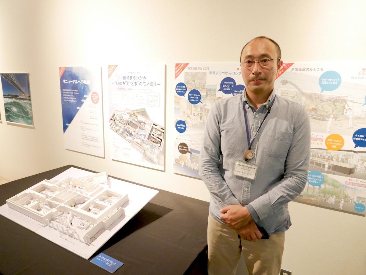 徳島県立博物館学芸係長の磯本宏紀さん