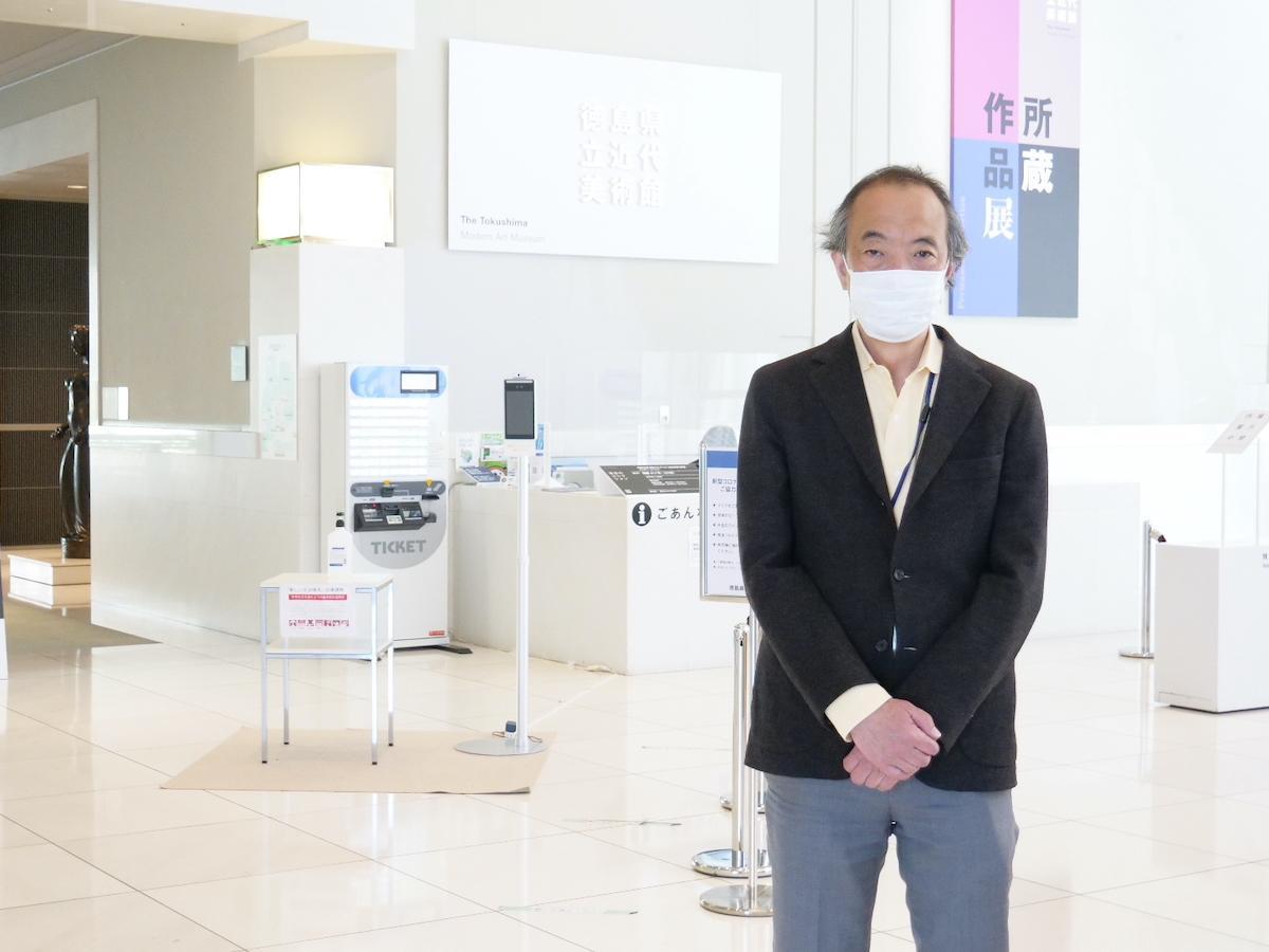 徳島県立近代美術館の吉川神津夫さん