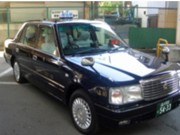 京急タクシーグループの車両 写真=京急グループ