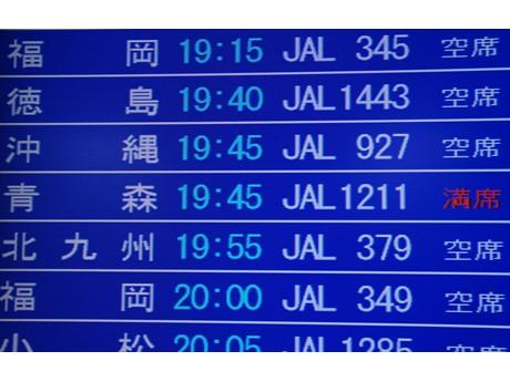 羽田空港から震災被災地方面への国内線は満席が続いた(13日撮影)