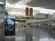 羽田空港で1カ月間の復興支援イベント-仙台空港・東北観光博などと共同で