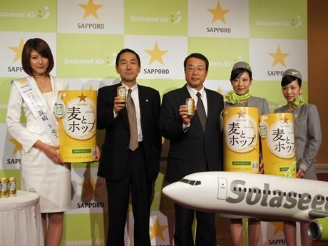 キャンペーンを発表する関係者。(左から)2012年サッポロビールイメージガール・源崎トモエさん、サッポロビール取締役常務・営業本部長・尾賀真城さん、スカイネットアジア航空常務取締役・上田幸彦さん、ソラシドエアのキャビンアテンダント