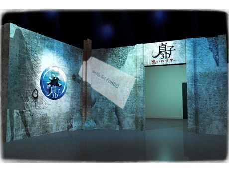 新タイプのお化け屋敷「貞子3D呪いのツアー」エントランスイメージ