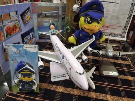 愛称募集と並行して実施されたガルーダ航空の思い出の写真の募集の入選作品「私の宝物」( bintangさん)