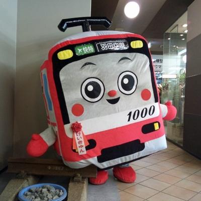 京浜急行電鉄のキャラクター「けいきゅん」は羽田空港行きの「快特」車両をモチーフにする(参考画像)