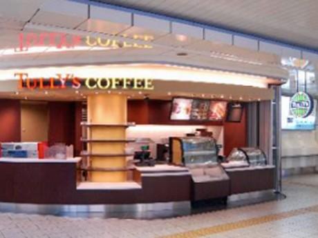 「タリーズコーヒー 京急羽田空港駅店」