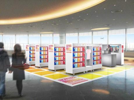 「UNIQLO POP UP STORE 羽田空港」の店舗イメージ
