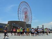 有明・お台場でファンラン・イベント-新ランニングコース、サポート施設開設で