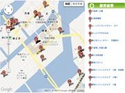 東京湾大華火祭会場周辺「多機能トイレマップ」公開-ボランティアが制作