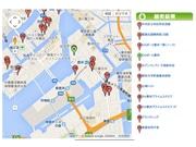 東京マラソン観戦者向け「多機能トイレマップ」-ボランティアがスマホで制作