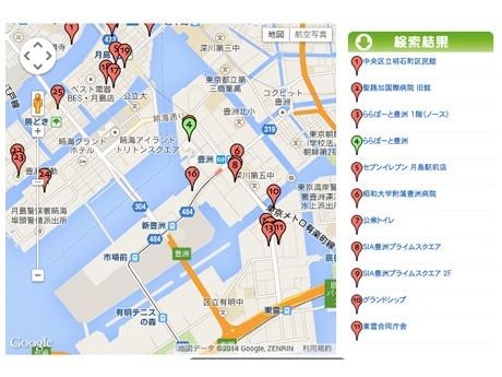 東京マラソンゴール付近の「多機能トイレマップ」表示イメージの一部(同ウェブサイトより)