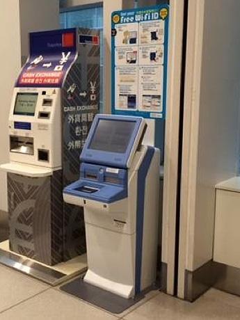 羽田空港に設置された無料の公衆無線LANのID・パスワード発行機「Wi-Fi Staff」