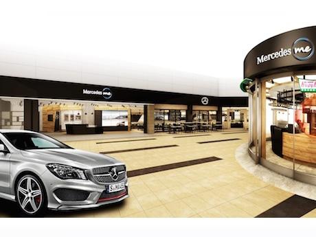 「Mercedes me Tokyo HANEDA」店舗イメージ