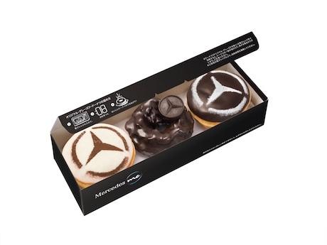 「Mercedes me Tokyo HANEDA 店」限定商品をセットにした「メルセデス・ベンツ 3個ボックス」(720 円)