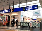「ウィングエアポート羽田」リニューアル 訪日外国人のニーズ受けラーメン店誘致など