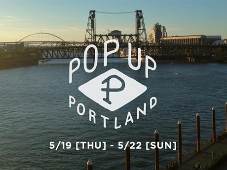 「Pop Up Portland 2016」カバービジュアル